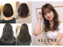 アリュールヘアー ヴィヴィ 天王寺2号店(ALLURE hair vivi)