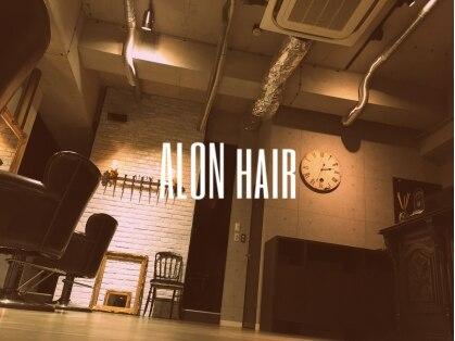 アロン(ALON)の写真