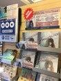 ミンクス 銀座五丁目店(MINX)DJHi-6ヒロ名義でCDを発売。美容師業界初の快挙@minx_hi6nexus