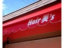 ヘアビーズ(Hair 美's)の雰囲気(小栗栖森本の交差点の角!レッド色のテントを見つけて下さい♪)