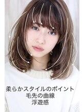 マリア(Maria by afloat)【重山】ヘルシーワンカールレイヤー3Dカラーボブディ30,40代