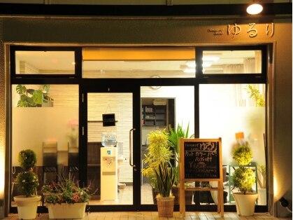 デザイン オフ ゆるり(Design of yururi)の写真