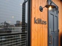 キートス(kiitos)の雰囲気(隠れ家的雰囲気のお店です☆)