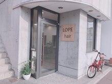 ロペヘア(LOPE hair)