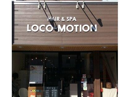 ロコ モーション(LOCO‐MOTION)の写真