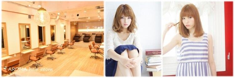 アロマヘアールーム 新宿店(AROMA hair room)のサロンヘッダー