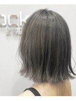【rocks】creamy gray beige