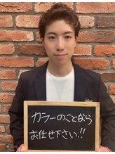 ヘアーメイク エクラ(hair make eclat)RYO