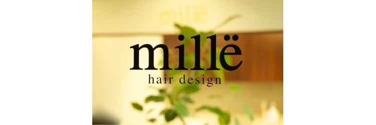 ミル ヘアー デザイン(mille hair design)のサロンヘッダー