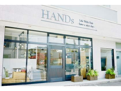 HANDs -have a nice day- 新潟駅南