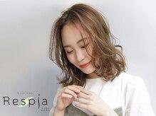 レスピア 銀座(Respia)