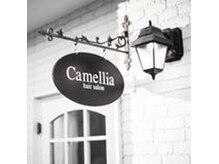 カメリア (camellia)の雰囲気(小さな看板がございます)