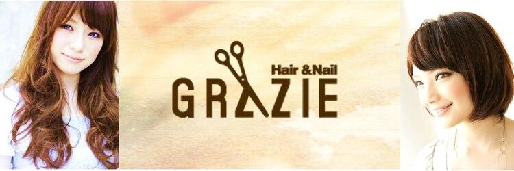 ヘアーアンドネイル グラーチェ(Hari&Nail GRAZIE)のサロンヘッダー