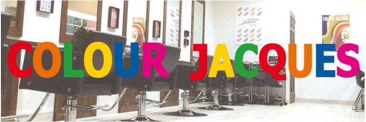 カラージャック 若葉台店(COLOUR JACQUES)のサロンヘッダー