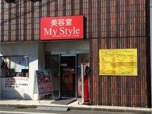 マイ スタイル 田無店(My j Style)