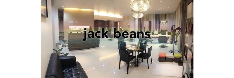ジャックビーンズ 青山店(jack beans)のサロンヘッダー