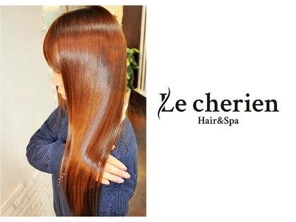 ルシェリア(Le Cherien)の写真