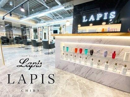 ラピス 千葉(Lapis)の写真