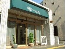 マハロ ヘアサロン(mahalo hair salon)の雰囲気(緑のテントが目印です☆カップル・ファミリーで来る方も多い♪)