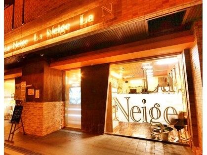 ラネージュ(La Neige)の写真
