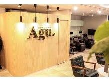 アグ ヘアー パール 横浜店(Agu hair pearl)の雰囲気(令和2年3/1内装フルリノベーションしました☆)