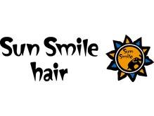 サンスマイルヘアー(Sun Smile hair)の雰囲気(太陽のマークが目印★)