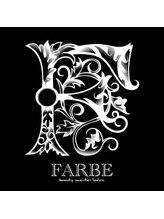 ファルベビューティマイスターラーデン(FARBE beauty meister laden)相田 裕子