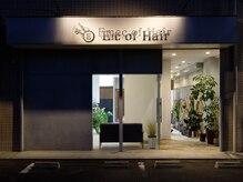 エメック オブ ヘアー(Emec of Hair)