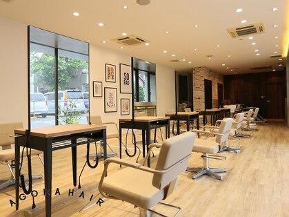アゴラ ヘアー 新松戸店(AGORA HAIR)の写真