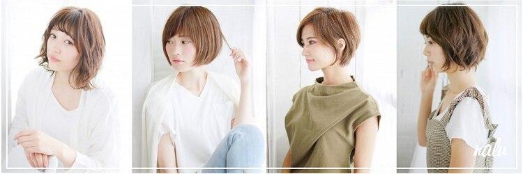 ヘアメイク ナル(hair make nalu)のサロンヘッダー