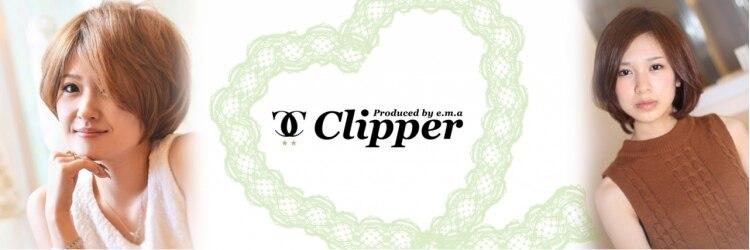 クリッパーループ(Clipper)のサロンヘッダー