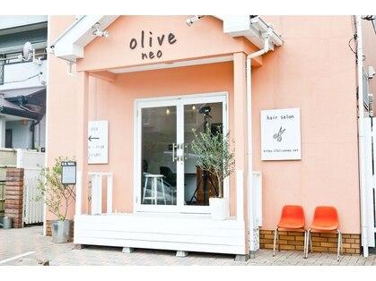 オリーブ ネオ(olive neo)の写真