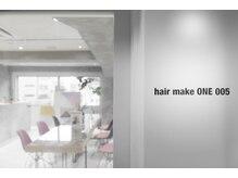 湘南エリアで注目を浴び続けるONEが横浜にOPEN【hair make ONE005】~ご来店の流れのご案内~