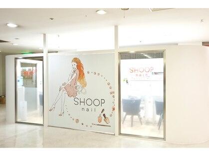 シュープトロワ 名鉄レジャック店(SHOOP trois)の写真