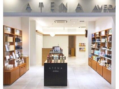 アテナ アヴェダ(ATENA AVEDA)の写真