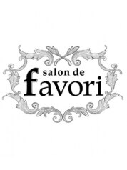 サロンドファヴォリ(salon de favori)/salon de favori