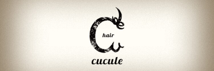 ククル ヘアー(cucule Hair)のサロンヘッダー