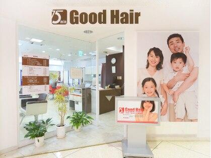 グッドヘアー 千間台店(Good Hair)の写真