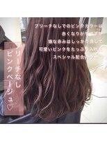 *ブリーチなし大人可愛いピンクベージュモテ髪愛されヘア