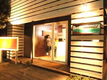 ニライカナイの写真/【茅ヶ崎南口徒歩5分】ゆったりと時間が流れる隠れ家風サロン♪アットホームな店内で心地良いひとときを…