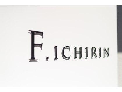 エフ イチリン 船橋日大店(F ICHIRIN)の写真