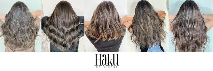 ヘア メイク ハク 横浜(hair make Haku)のサロンヘッダー