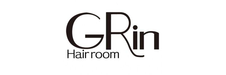 ヘアールーム グリン(Hair room GRin)のサロンヘッダー