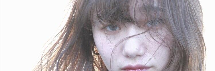 ルチア ヘア カバナ(Lucia hair cabana)のサロンヘッダー