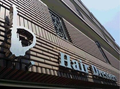 ビー ヘアードレッサーズ(b.Hair Dressers)の写真