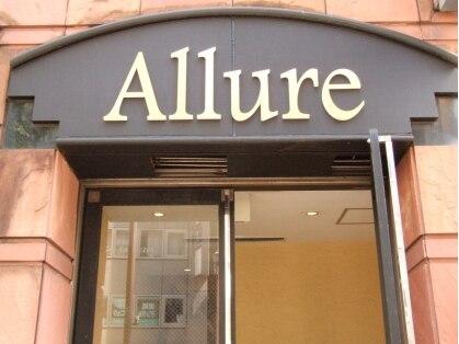 アリュール(Allure)の写真