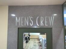 メンズクルー(MEN's CREW)