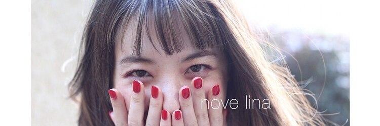 ノーヴェ リーナ(Nove Lina)のサロンヘッダー
