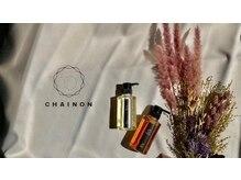 ラボバイシェノン 茶屋町店(LAB.by CHAINON)の雰囲気(こだわりが詰まったシェノンオリジナルアイテムで美髪へ♪)