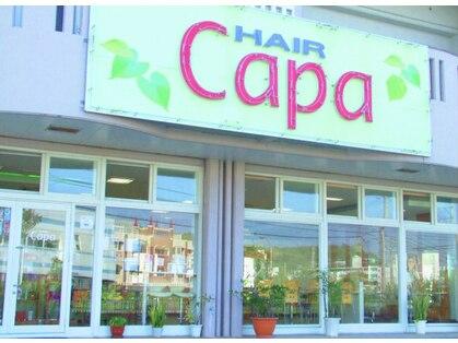 hair Capa 【ヘアー キャパ】